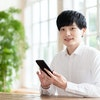 【2021年1月】男性向け優良マッチングアプリおすすめランキング!人気出会いアプリ比較